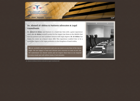 Alabdan Law Firm Website