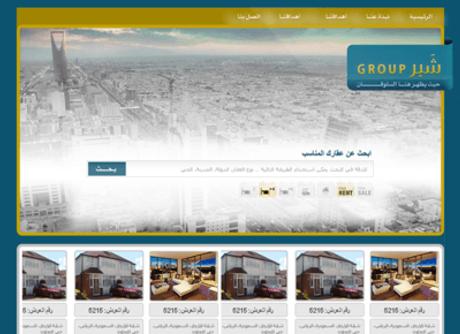 Shabr Group Realestate System